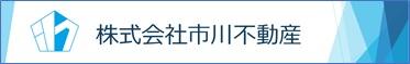 売買 管理 リフォーム 埼玉高速鉄道沿線 川口